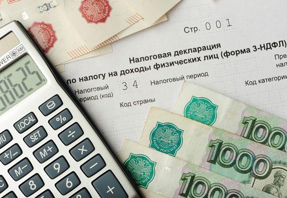 Заполнение декларации 3-НДФЛ на налоговый вычет в Москве